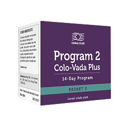 Program 2 Colo-Vada Plus packet 3 (6 packets)