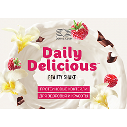"Booklet ""Daily Delicious Beauty Shake"" for Europe in russian"